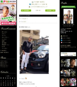 wildstyle_kamedaaisya01