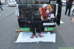 wildstyles_higurashi11