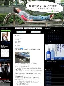 wildstyles_sakagamishinobu02