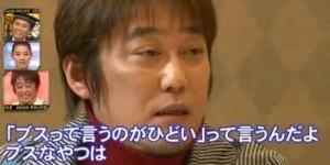 wildstyles_sakagamishinobu07