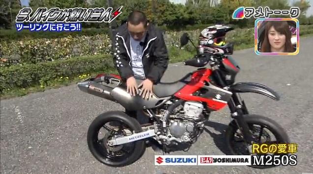ロードバイク 芸能人