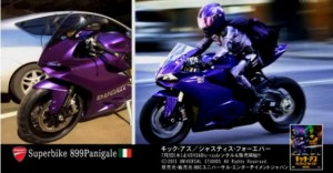 wildstyles_bike3tokui028