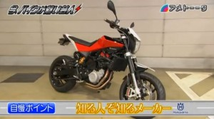 wildstyles_bike3tokui05