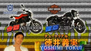 wildstyles_bike3tokui21