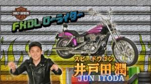 wildstyles_bikeitoda20