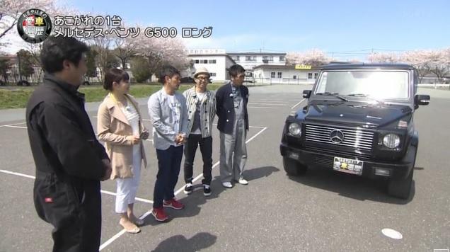 ココリコ遠藤章造が愛車遍歴でフルスモークヤン車カスタム(改造
