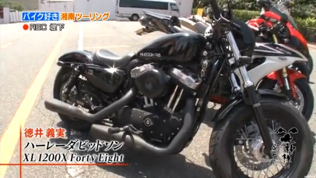 チュートリアル 徳井 の バイク