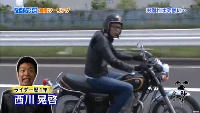 西川晃啓の画像 p1_15