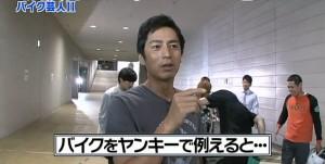 wildstyles_tokuihare02