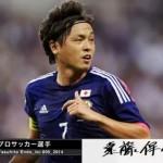 日本代表プロサッカー選手遠藤保仁(ヤットさん)が愛車メルセデスベンツ(Gクラス)ゲレンデヴァーゲンでW杯への思いを語った
