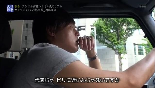 日本代表プロサッカー選手遠藤保仁(ヤットさん)が愛車メルセデス