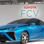 TOYOTA(トヨタ)新型車!水しか出さないFCV!究極のエコカーを700万円で発表!!