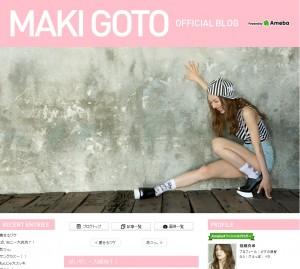 wildstyles_gotoumaki01