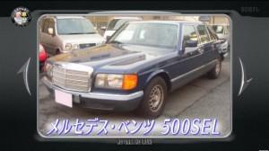 wildstyles_ishibashi02