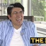 愛車遍歴にとんねるず石橋貴明が愛車ポルシェ911カレラを公開!!18年間愛車ワンオーナーの証し2桁ナンバー!