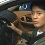 唐沢寿明が愛車マセラティクワトロポルテを27時間TVで公開!他愛車ポルシェ、トヨタ2000GT旧車好き!