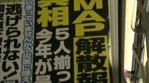 wildstyles_kimutaku2720