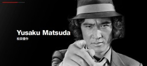 wildstyles_matsuda02