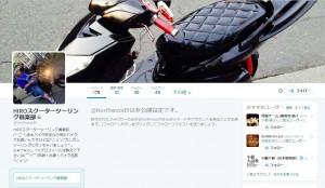 wildstyles_yasudahiro04