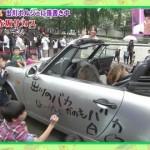 出川哲朗の愛車ポルシェ964カレラ2ガブリオレTIPの旧車!アッコにおまかせで落書き!!