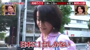 wildstyles_takashima023
