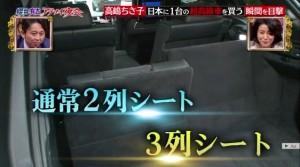 wildstyles_takashima26