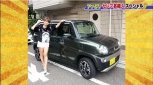 wildstyles_harunaai03