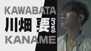 wildstyles_kawabata01