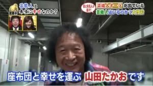 wildstyles_yamadatakao10