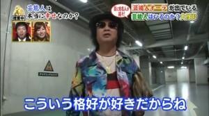 wildstyles_yamadatakao12