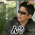 とんねるず石橋貴明が愛車(三輪バイク)スパイダーRTリミテッドを公開!普通自動車免許バイク!
