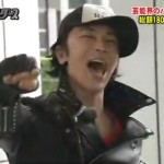 武田真治が愛車(バイク)ハーレーダビッドソンXL883カフェレーサーをとんねるずで披露!イケメンスタイルがカッコイイ!!