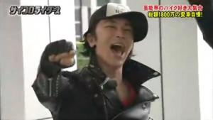 wildstyles_takedashinji01