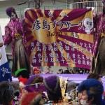 2015年のヤンキー祭成人式各地で荒れ模様!山口県下関は歌舞伎風www
