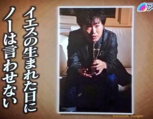 wildstyles_ozawakazuhiro10