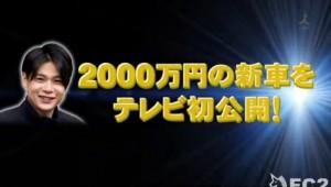 wildstyles_nobukobuyoshimurai801