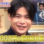 TVで初公開!平成ノブシコブシ吉村崇の2000万円の愛車BMWi8!!まさかの高級車に初心者マーク!