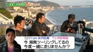 wildstyles_nakadaaki02