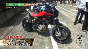 wildstyles_nakadaaki05