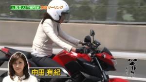wildstyles_nakadaaki15