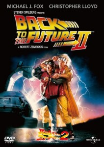 wildstyles_backtothefuture13