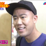 アメトーークバイク芸人にコロチキ・ナダルが愛車(バイク)ヤマハXV250ビラーゴで登場!!